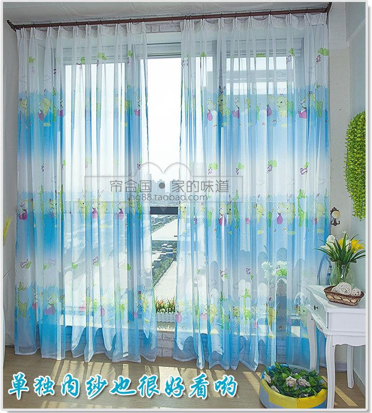 vorhnge fr mdchen awesome baby vorhnge mdchen with vorhnge fr mdchen simple vorhang. Black Bedroom Furniture Sets. Home Design Ideas