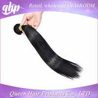 QHP brazilian human virgin straight unprocessed full cuticle hair weft