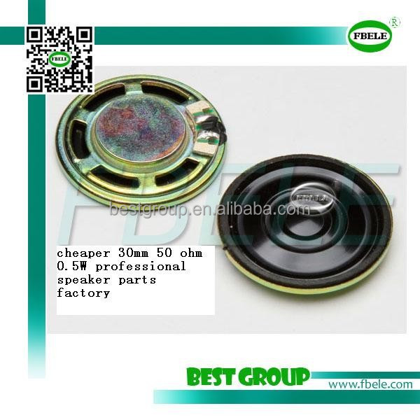 cheaper 30mm 50 ohm 0.5W professional speaker parts factory FBF30-1T
