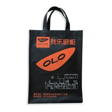 large exporter foldable for promotional plastic handle non woven shopping bag