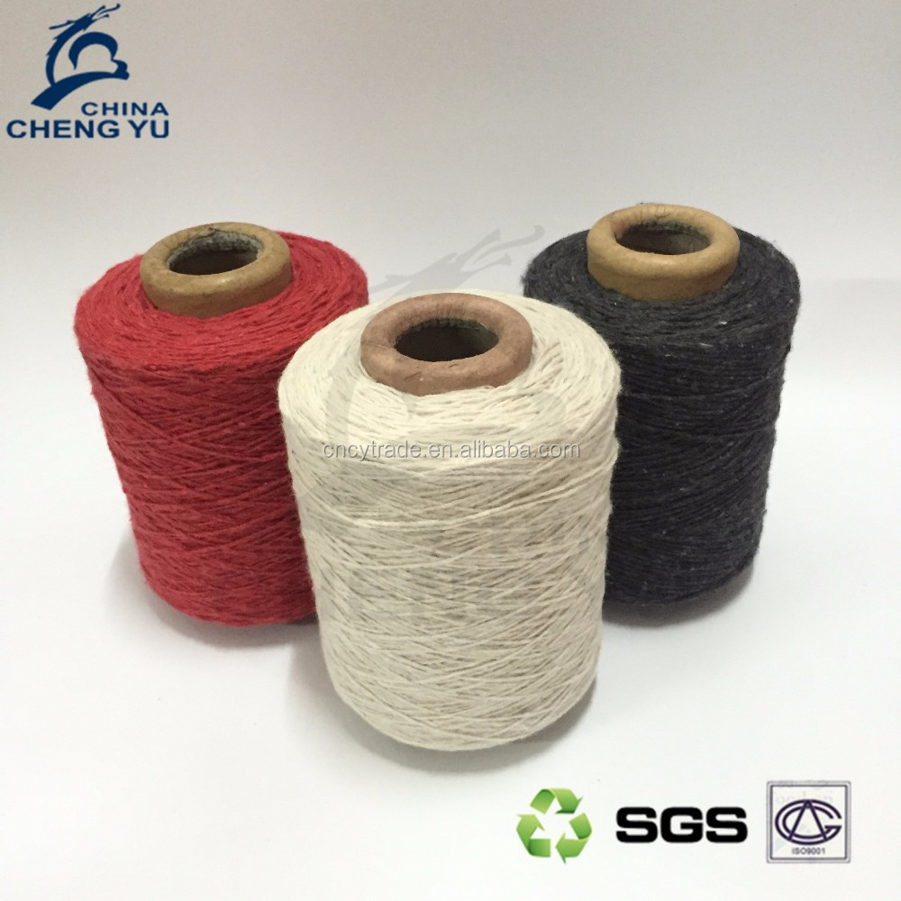 carpet yarn manufacturer in China
