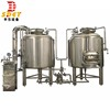 alibaba brewing equipment price list all grain brewing equipement