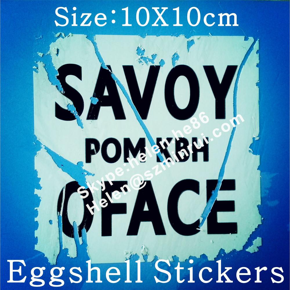Kustom 10 x 7 cm ukuran tinta hitam putih cangkang stiker grafiti pencetakan
