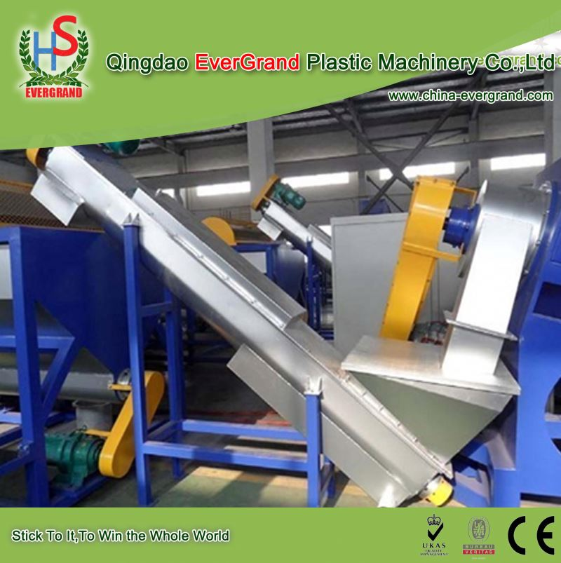 Waste Hdpe Film Reclaiming Equipment Recycling Crushing And Washing Line