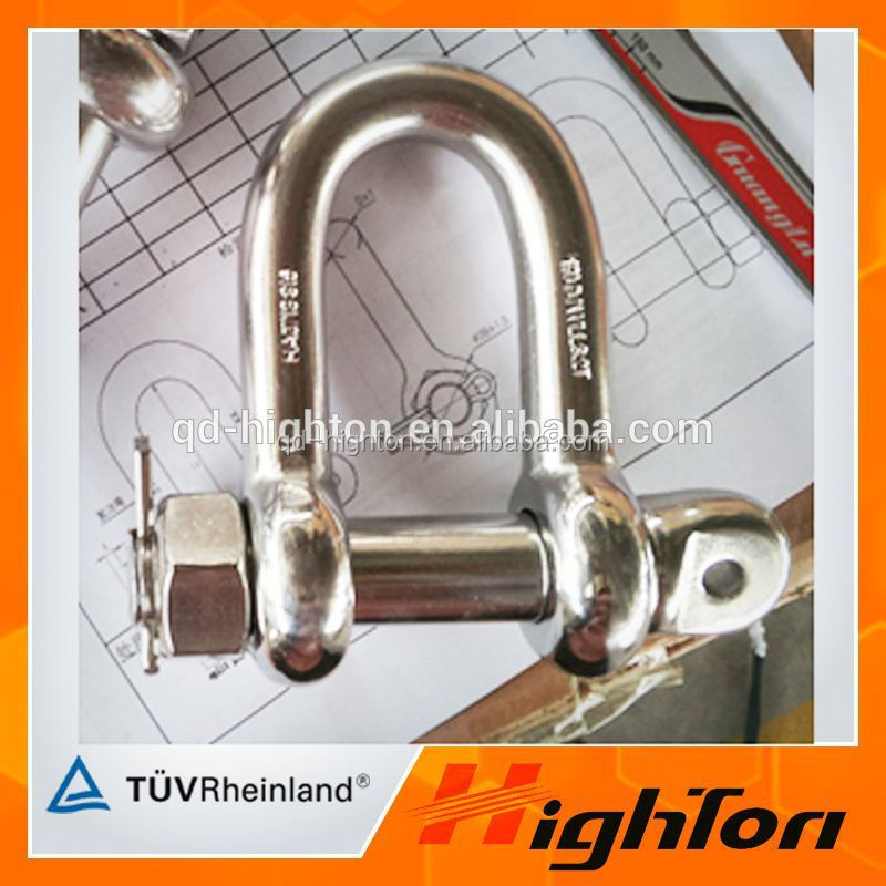 Stainless Steel Marine Rigging Hardware D Shackle