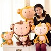/product-detail/colored-baby-monkey-stuffed-cotton-adorable-soft-plush-toy-60775413969.html