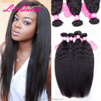 Latest Model In Brazilian Human Hair With Full Sex 4576eb4d8200