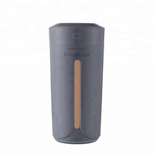 230ML Smooth Streamlined Design Night Light Mode NO Noise Mini Portable Color Cup humidifier