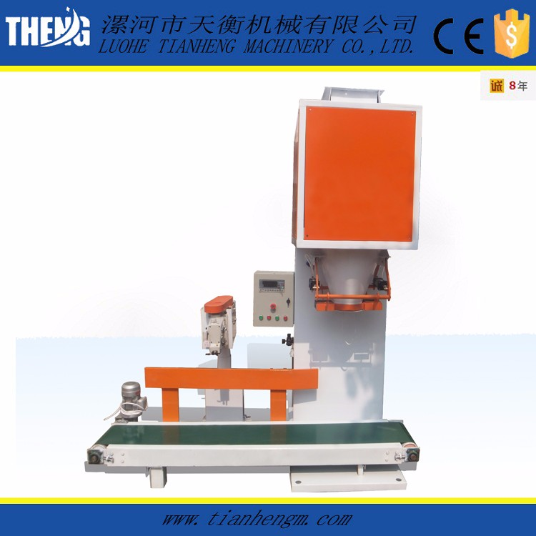 50kg bags rice packing machine price for rice granule grain
