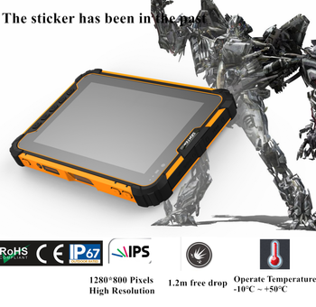 Senter St907v3 0 Android 7 1 2d Rugged Tablet Pc With Barcode Scanner For Warehouse