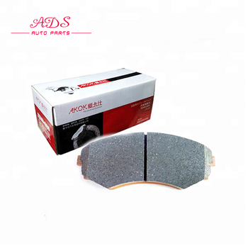 04465-06110 Japanese Brand Car Chassis Auto Part Brake Pad Back Plate Cross  Reference Disc Brake Pads For Lexus Aurlon Camry - Buy Brake Pads,Disc