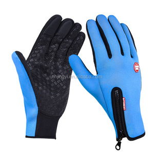 waterproof racing motorcycle bike cycling screen touch winter sport gloves