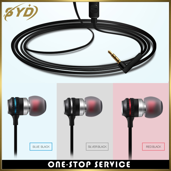 New style metal Magnetic suction stereo wired mobile earphone
