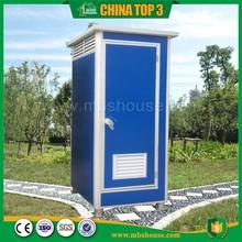cina prefabbricati bagno design esterno toilette portatili mobile bagno con doccia