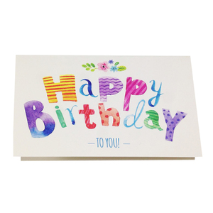 Custom Printing birthday greeting card,happy birthday card design