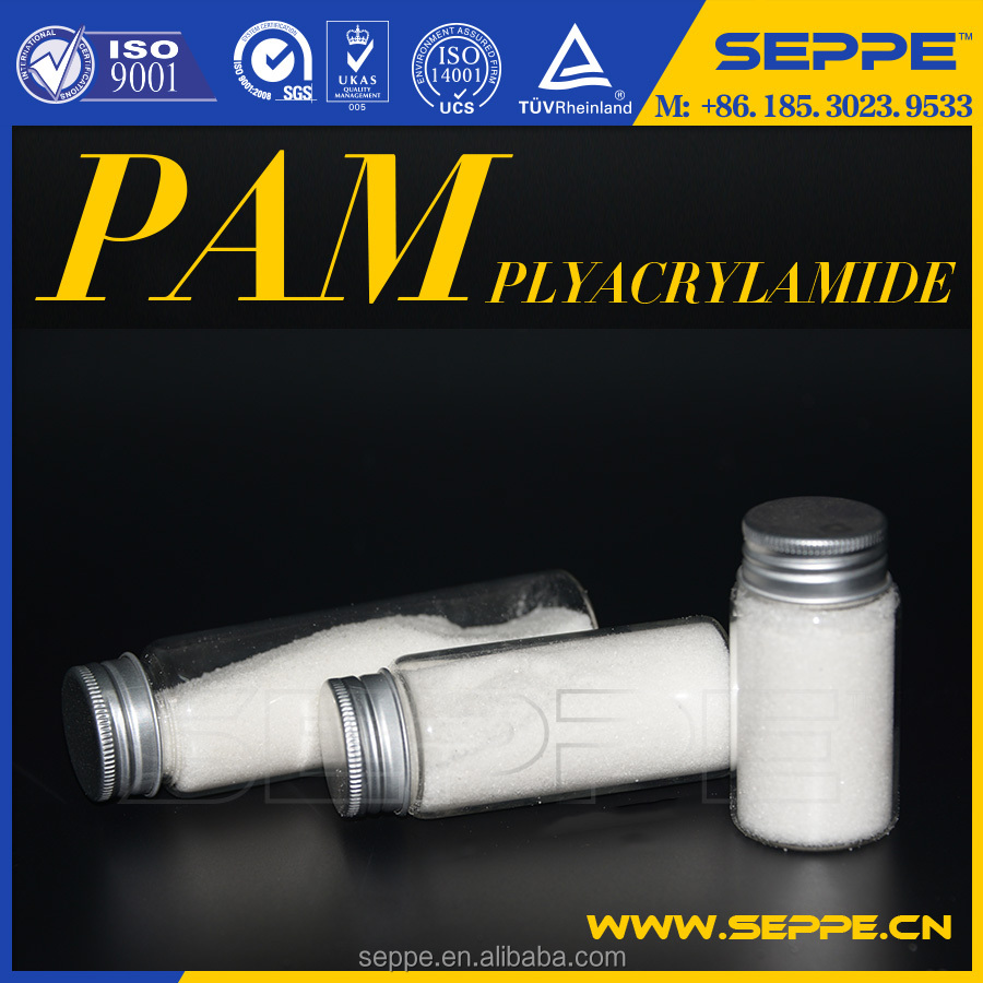 Water purifying chemical agent APAM Anionic polyacrylamide
