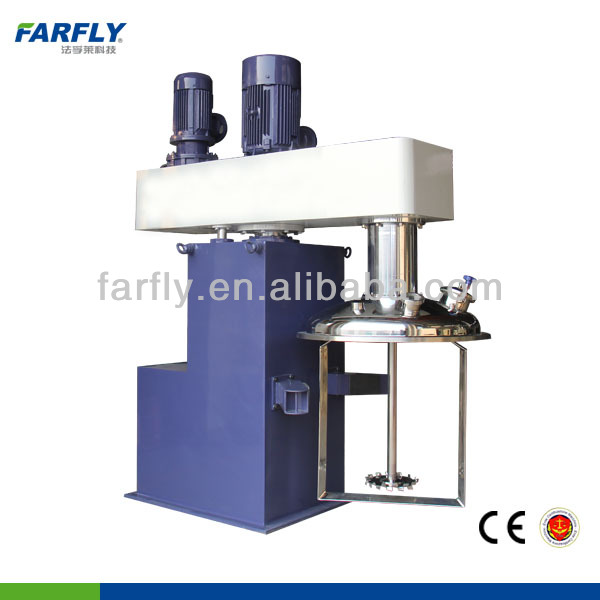 China Farfly FDT concentric double shaft mixer,dual shaft paddle mixer