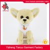 Yangzhou animal toy plush dog toys wholesale