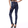 2015 Latest Jeans Cool Snowflake Washed High-waist Jeans