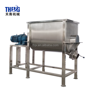 high speed Horizontal pvc mixer for plastic mixing machine