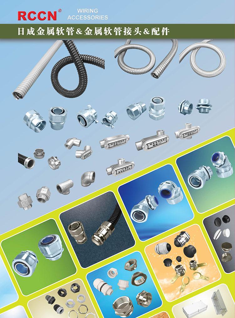 Rccn Mc Metal Flexible Hose Pvc Coated Flexible Conduit