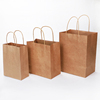 /product-detail/disposable-take-out-custom-printed-paper-bags-bread-kraft-bags-60557154424.html