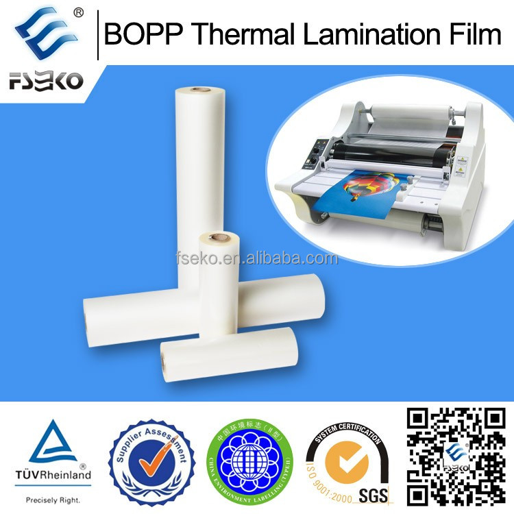 bopp thermal lamination film small roll for office small machine
