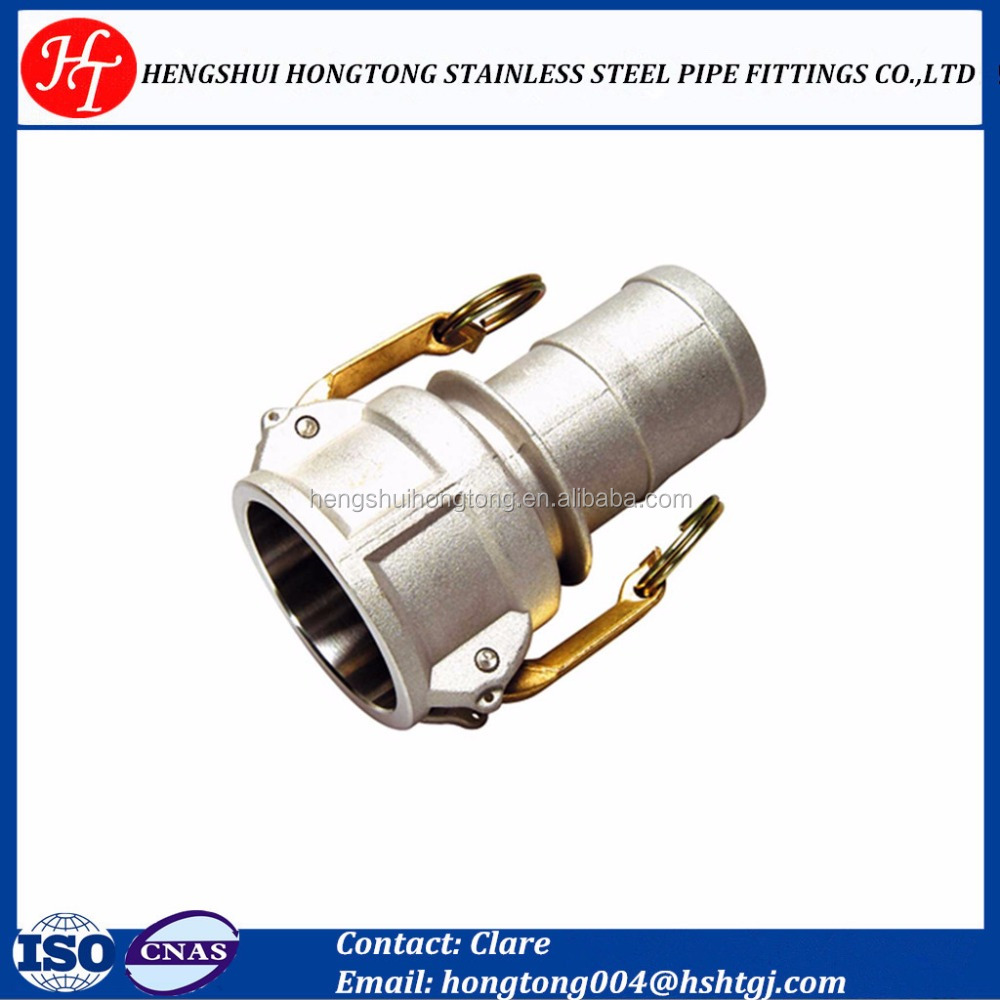 factory price of fire hose quick coupler