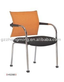 comfortable staff mesh office chair with four legs H529B