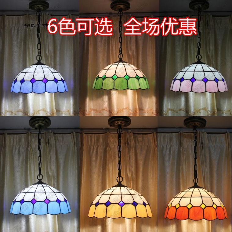 48a6234ce3d467 Sales promotion Tiffany lighting lamps simple lattice hallway lamp bar  office Mediterranean bedroom restaurant Pendant lamp
