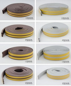 Grey EPDM rubber seal E/P/D/I type strip net adhesive
