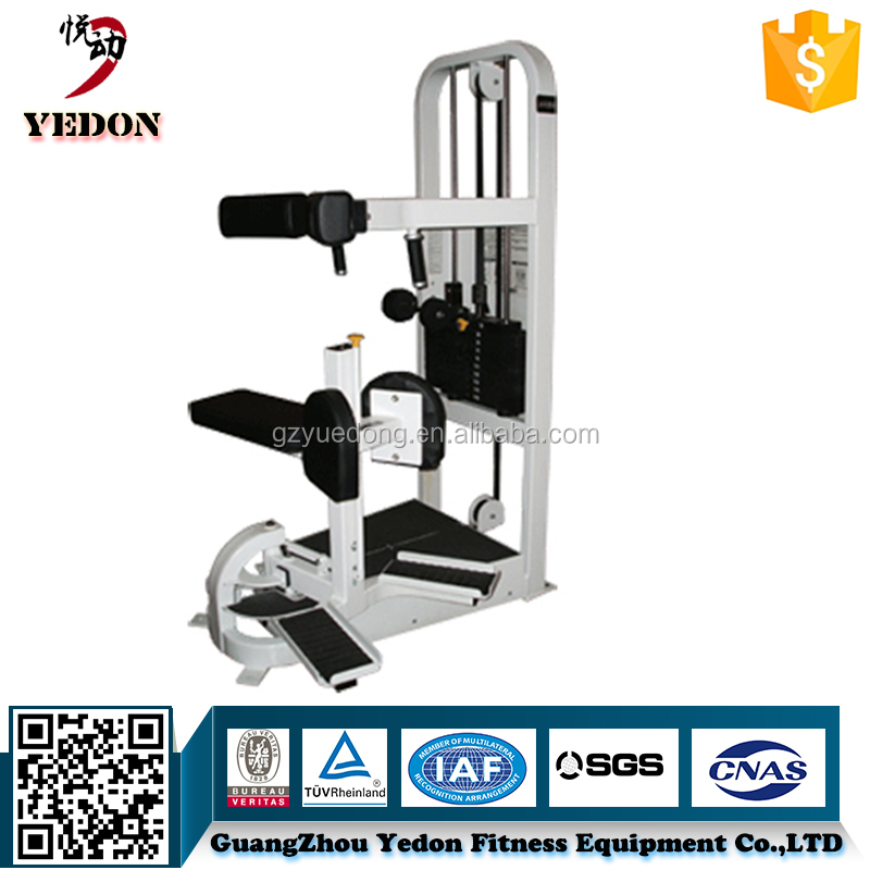 Integrated Gym Trainer Torso Rotation Fitness Equipment
