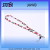Cheap Customizable Polyester Lanyard for sale