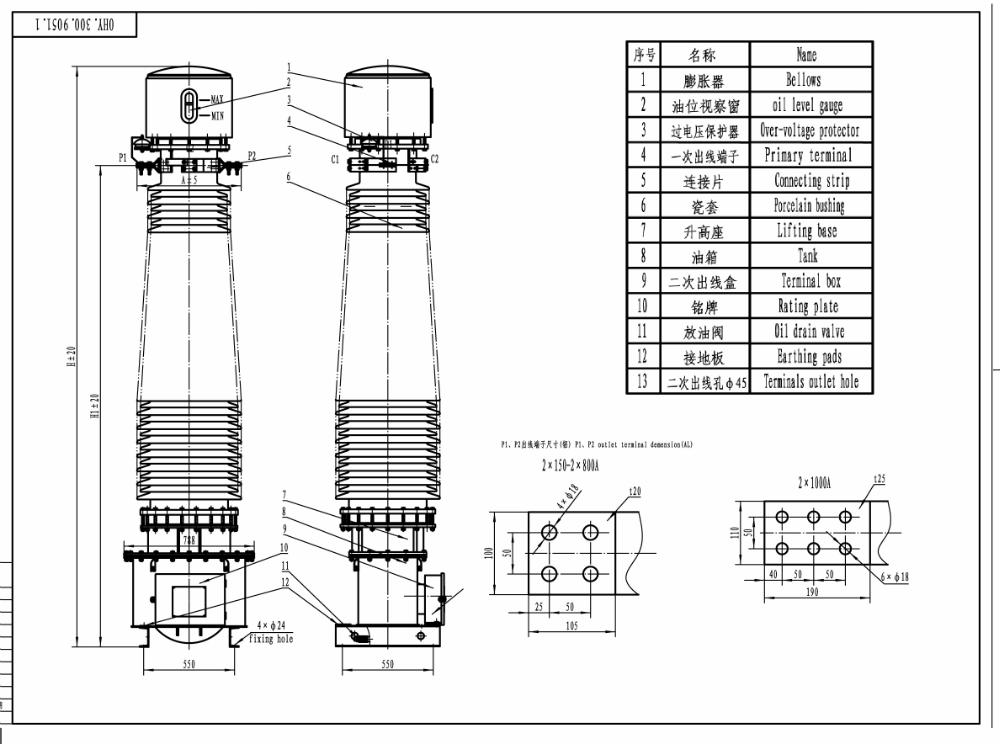 220kv current transformer ratios 1600  1600  5