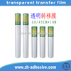 best price clear transfer film for transfering the cutting vinyl
