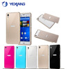 New arrival slim aluminum metal bumper case for sony xperia c4