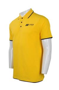 Custom standard TC fabric comfortable yellow esd polo t shirt with collar
