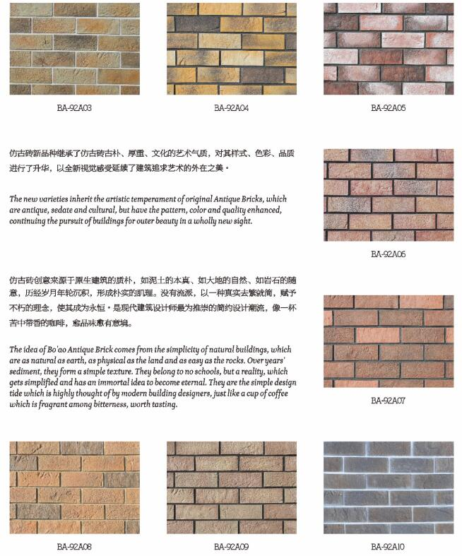 Artificial wall cladding thin face wall brick veneer