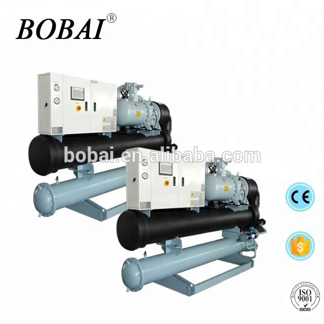 Bobai heat recovery screw type low temperature water chiller