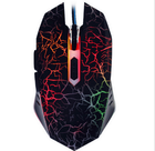 2018 hot sale Cheaper factory price coloful LED backlight wired 6D optical computer gaming mouse for professional gamers