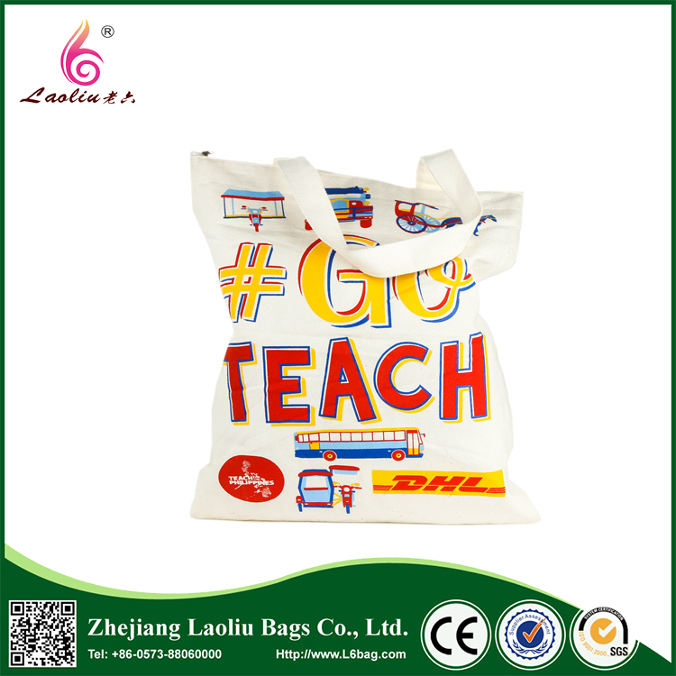 New product simple design recyclable coton bag promotional canvas bags