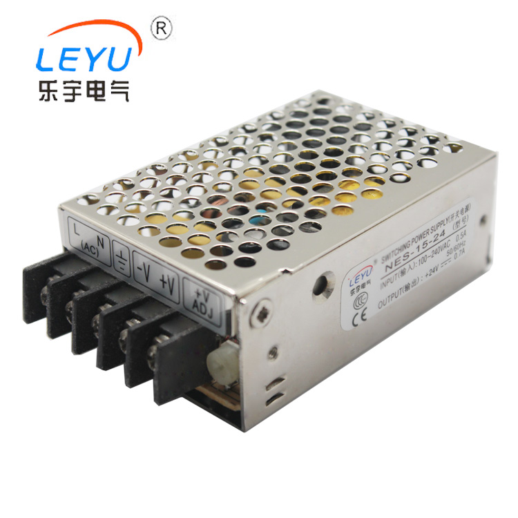 wholesaler and manufacturer for the powerful 15w power supply