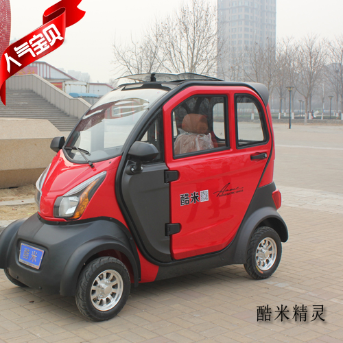 Kumi 72v 1200w 3 Seat Mini Cars Cheap Electric Cars Four