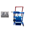 Manual concrete hollow block making machine for sale in ghana