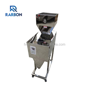 customized weighting type flower/canola/cotton seed packing machine for sale