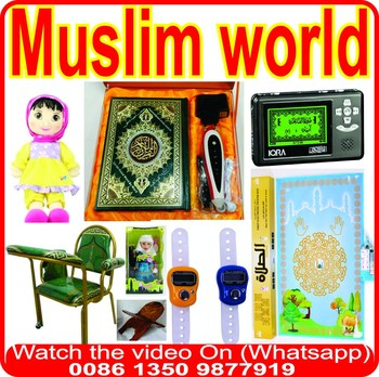 Quran Speaker Download The Audio Bible Mp3 Digital Kaba Islam Special  Learning Way To Pray - Buy Quran Speaker Download The Audio Bible Mp3  Digital