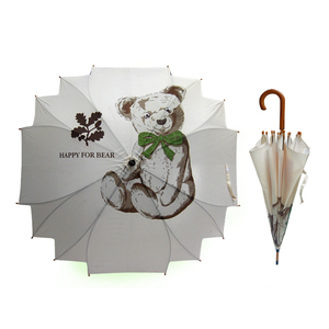 16k bear geometric drawing children little boy or girl kid tradition special Umbrella