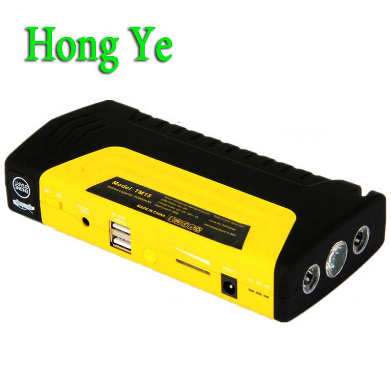 50800mAh Car Jump Starter High Power Capacity Battery