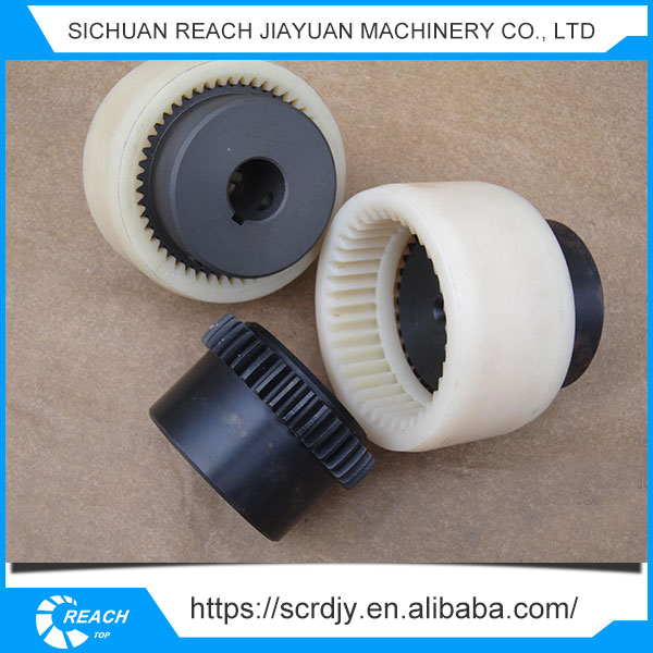 Factory Supplier line shaft coupling