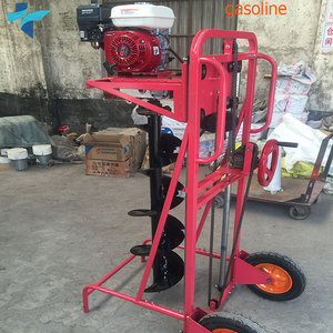 Small Portable Hand Ground Earth Hole Digger Auger Drilling Machine